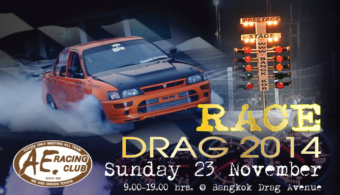 AE Racing Club Drag 2014