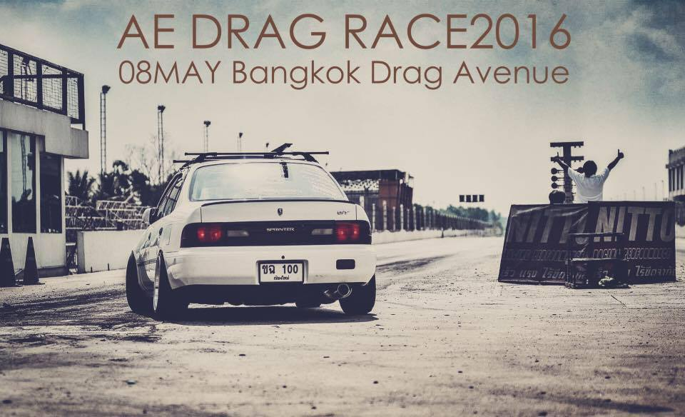 AE Racing Club Drag Race 2016